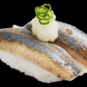 旬の味覚、秋刀魚