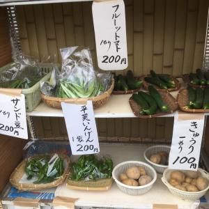 ご近所野菜