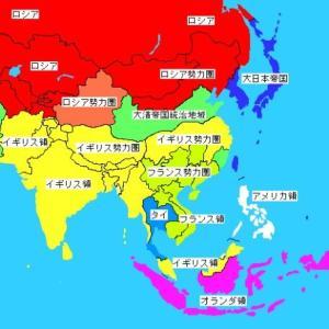 既存保守論壇の「大東亜戦争の植民地解放は結果論、後付け論」の誤り 私が日本敗戦史観の洗脳から脱出できた理由 その3