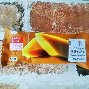 セブンスイーツ「なると金時の洋風芋ようかん」は温めても美味しい?!