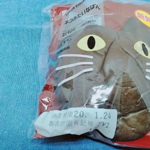 子供にうれしい☆ローソン「ネコみたいなぱん」の口コミとカロリーです♪