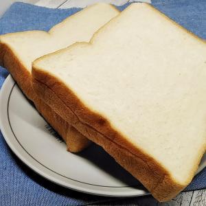 ふんわり口どけ!セブンゴールド「金の食パン2枚入り」の口コミとカロリーです♪