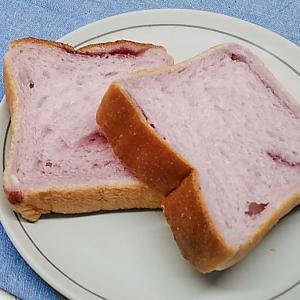 ふんわりなめらか!セブン「3種の紫野菜入りフルブレ ブルーベリー」の口コミとカロリーです♪