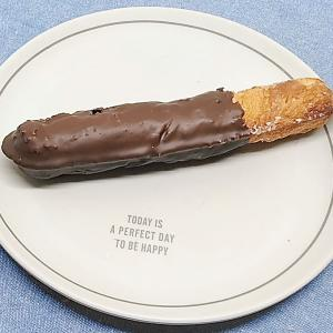 さっくさく食感!?セブン「デニッシュバトン(チョコ)」の口コミとカロリーです♪