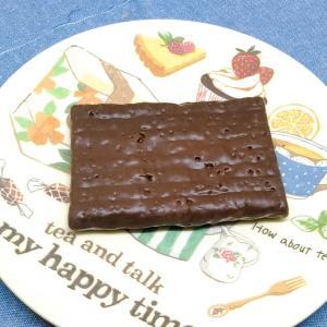 さっくさく!?セブン「シュガーバターの木 炭火ショコラ」の口コミとカロリーです♪