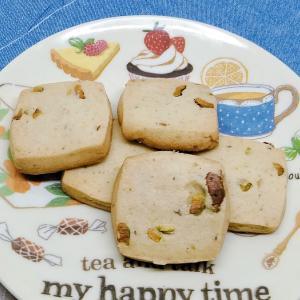 サクサク食感!セブン「ごろごろナッツのピスタチオクッキー」の口コミとカロリーです♪