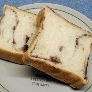 セブン「塩バターの味わい あんバターブレッド2枚入」の口コミとカロリーです♪