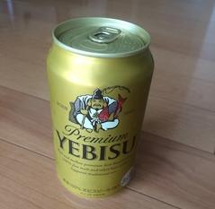 ふるさと納税 エビスビール
