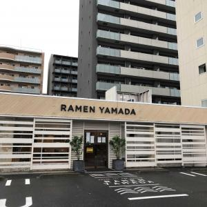 RAMEN YAMADA
