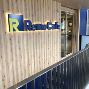 Remo Cafe(リモカフェ)おおたかの森店
