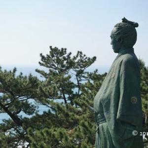 特別展望台から龍馬像に大接近&坂本龍馬記念館【高知旅行】