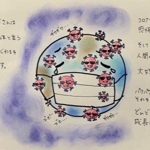 """絵本♡♡""""絵本と呼んで良い物か…?!【コロナの絵本】の巻° ✧ (*´ `*) ✧ °"""""""