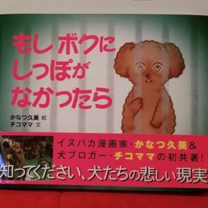 """""""絵本がキターーーーーー(≧◇≦)(≧◇≦)(≧◇≦)"""""""