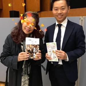 太田記者記事より 動物愛護部会報告