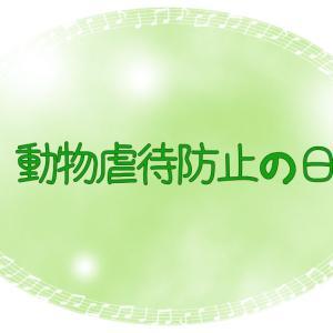 2021/09/23 勇気をもちいて変わる日