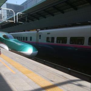 仙台&一関泊 新幹線 2泊3日
