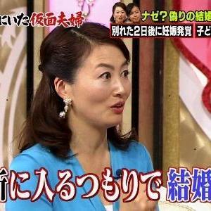 元フジテレビアナウンサーの有賀さつきさん(享年52)が1月末に死去していたことがわかり