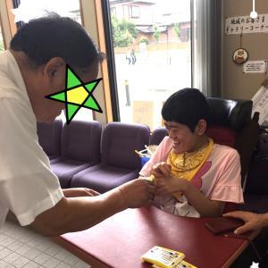 ほのかさんハピわく【第49回】