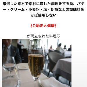 数年前のブログからピックアップ❤︎&お知らせ!!