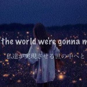 夢を見続けてる人へ、夢を諦めた人へ。
