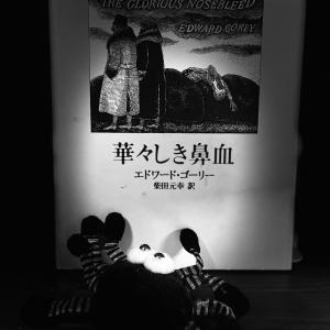 今日の本棚(絶句系絵本)