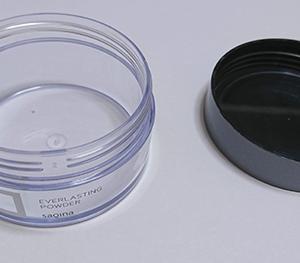 化粧品の空きケースを小物入れに
