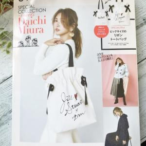 JILLSTUART×三浦大地のスペシャルBOOK