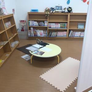 子育て支援センターでの「片付け無料個別相談会」終了です。