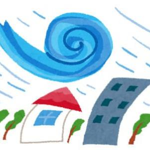 台風の被害状況確認