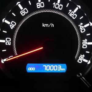 クルマの走行距離7万キロ記念
