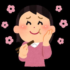 令和2年産 さがびより12㎏~佐賀県上峰町【ふるさと納税】