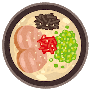 至極の天然とんこつ!!一蘭ラーメン博多細麺セット【ふるさと納税】