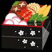 東京赤坂あじさい「やまがた地鶏・本ズワイガニ入り和風おせち6.5寸三段重」【ふるさと納税】