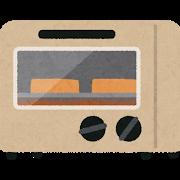 アラジン グラファイトグリル&トースター~兵庫県加西市【ふるさと納税】
