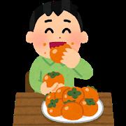 ケーズファーム最高級 富有柿~和歌山県橋本市【ふるさと納税】