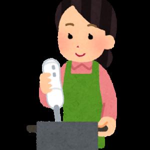 チョッパー付ハンディーブレンダー~新潟県燕市【ふるさと納税】
