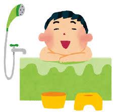 マグネシウムde水素浴!BATH MAG(バスマグ)~茨城県古河市【ふるさと納税】