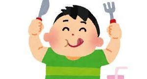 お肉屋さんの黒豚肉巻餃子 計30個(10個入×3袋)~鹿児島県志布志市【ふるさと納税】