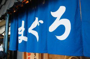 極上品天然本鮪大とろ2柵中とろ3柵赤身3柵を2回分~神奈川県三浦市【ふるさと納税】