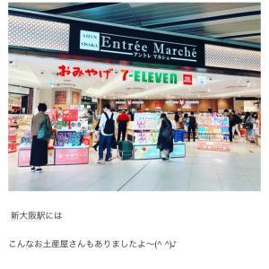 大阪・片付けセミナーのご感想