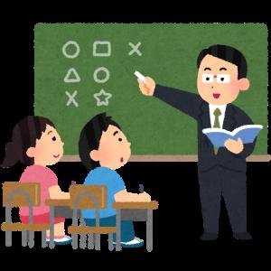 【5期生】教わる≠勉強〈Page.030〉