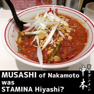 【2020年7月東池袋】MUSASHIは蒙古タンメン中本版スタミナ冷しなのか?