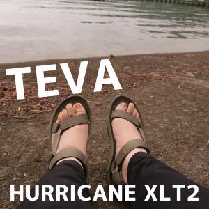 TEVA(テバ)のサンダルで暑い時期はアウトドアも街歩きもOKかも。
