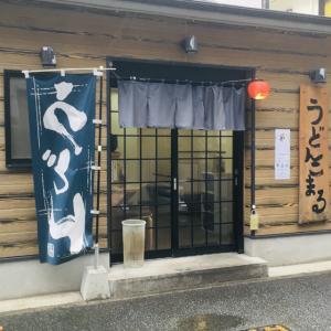 【福岡・薬院】うどん こまる/うどん