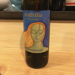 『DONNAFUGATA Anthilia』呑んで美味しかったお酒