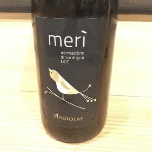 『ARGIOLAS MERI』呑んで美味しかったお酒