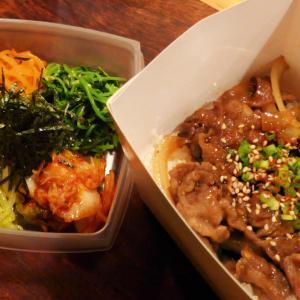 明日から2日間♡和牛スタミナビビンバ丼【たべもの+】