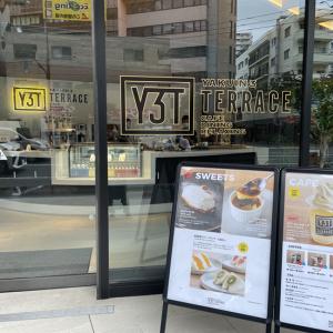 初めてのマリトッツォ/YAKUIN 3 TERRACE【福岡カフェ巡り・前編】