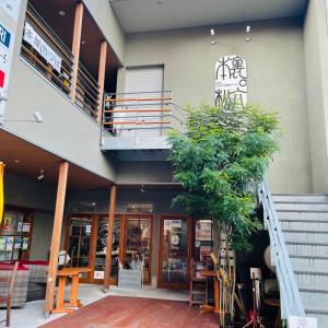 変化する街、憩いの場所、パチリ♪[後編]薬院〜桜坂〜六本松〜小笹【ふくおか猫さんぽ】