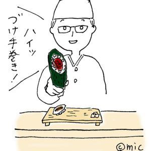【福岡・薬院】鮨ほまれ/寿司